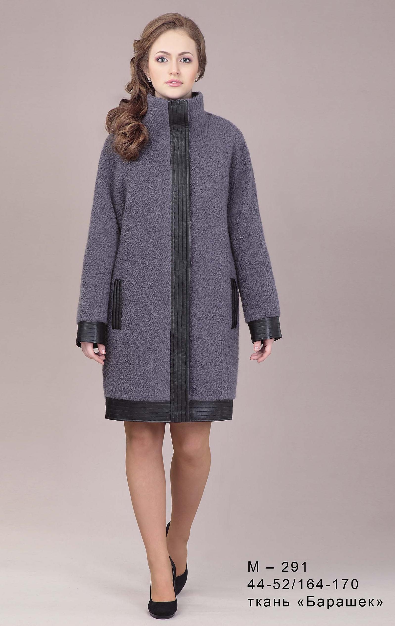 Заря моды пальто фото