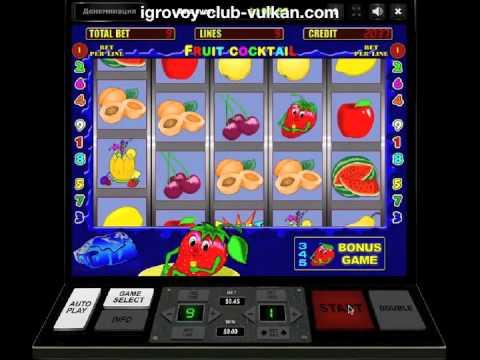 Слот автоматы играть онлайн в зале игровых автоматов Кинг