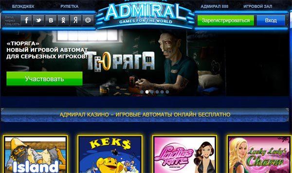 Онлайн казино SlotClub – игровые автоматы, покер и рулетка на.