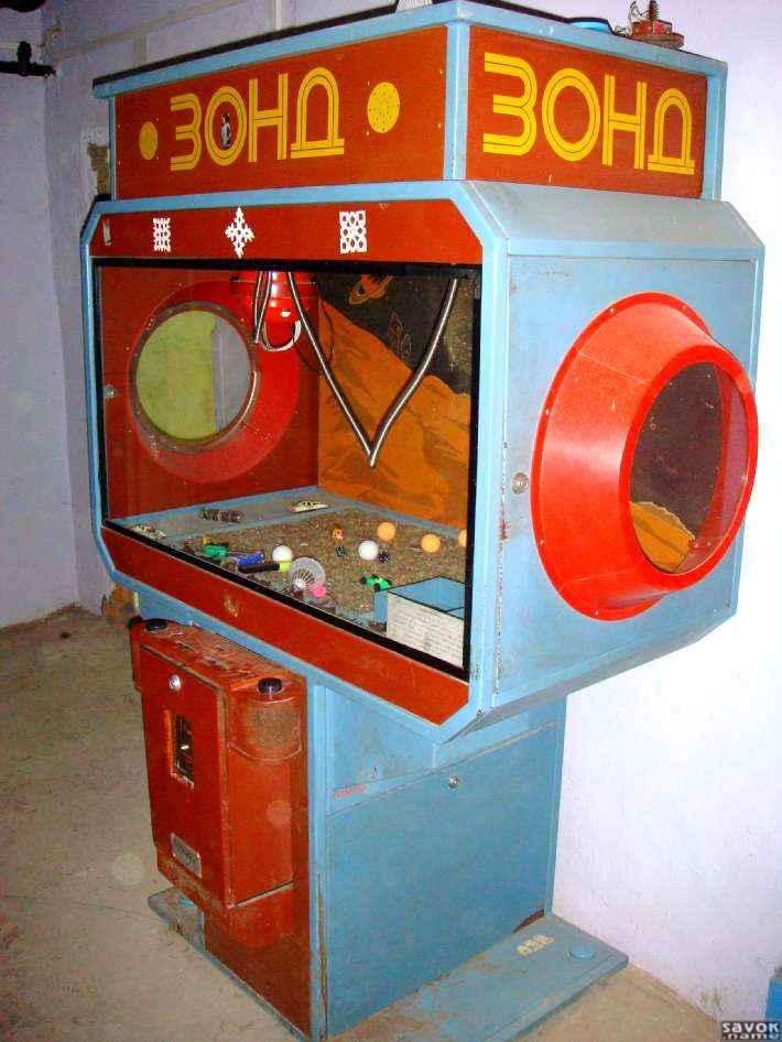 Белатра Belatra игровые автоматы бесплатно без регистрации.
