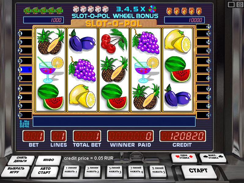 Игровой автомат Обезьяны Крейзи Манки, играть бесплатно в.