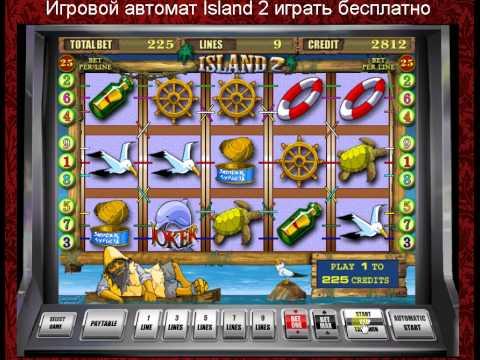 Игровой автомат Гном играть бесплатно без регистрации.