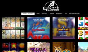 Новые игровые автоматы на F-slots – бесплатная онлайн классика