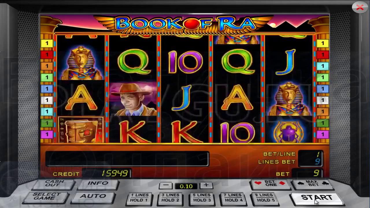 Играть Гладиатор автомат бесплатно и на деньги