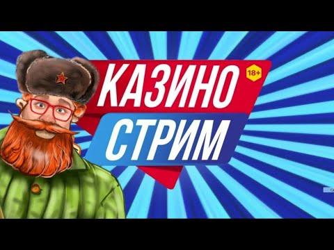 Казино Вулкан Миллион онлайн - играть бесплатно в игровые.