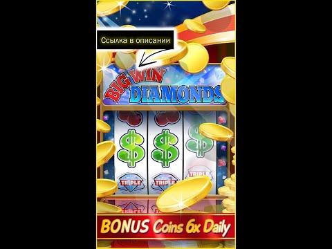 Игровые слоты в онлайн казино Вегас Автоматы
