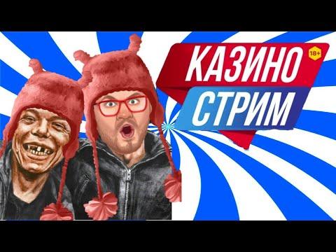 Игровые автоматы Лягушки играть бесплатно и без регистрации