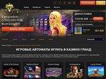 Игровые автоматы Азартмания — играйте бесплатно