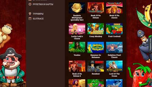 Лучшие онлайн казино 2020 - рейтинг онлайн казино