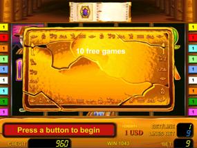 Игровой Автомат Иллюзионист 3 - Backstage