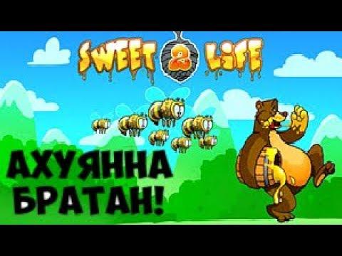 Казино на рубли ВКонтакте