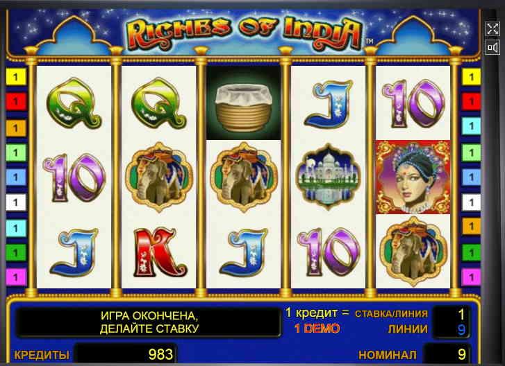 Игровой автомат Сокровища Индии играть бесплатно