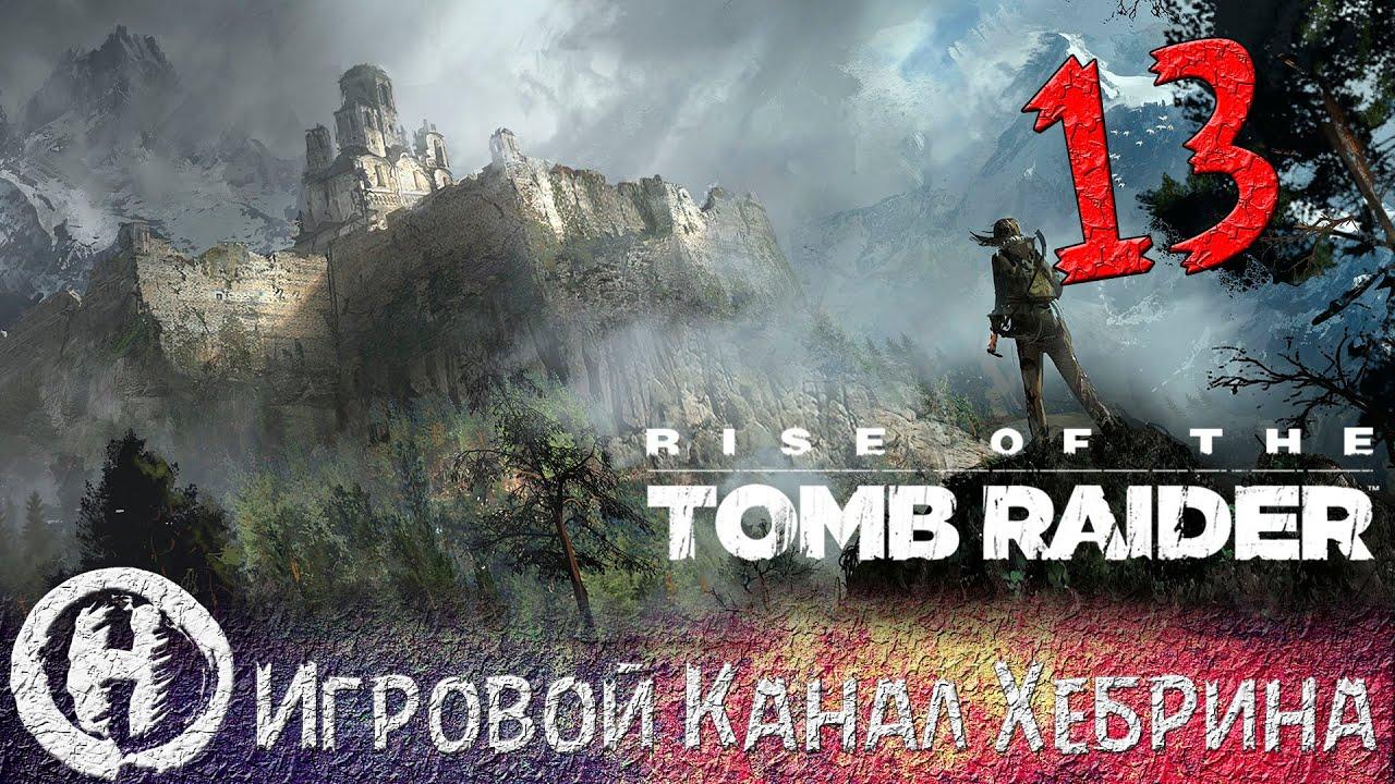 Играть на деньги в классический автомат Tomb Raider в.