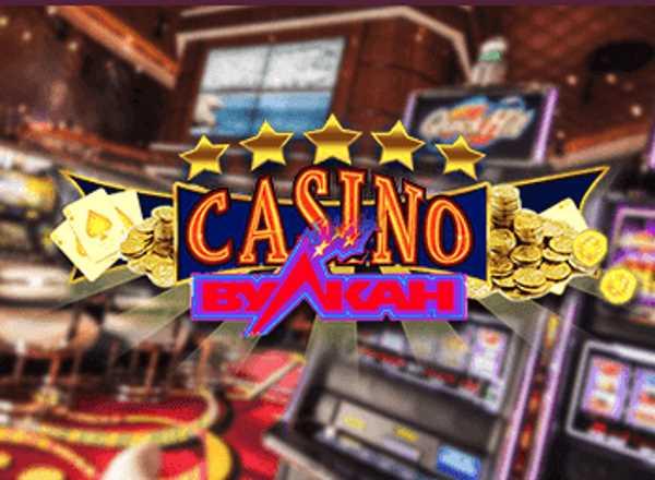 Игровые автоматы онлайн, играть бесплатно в азартные игры казино без.