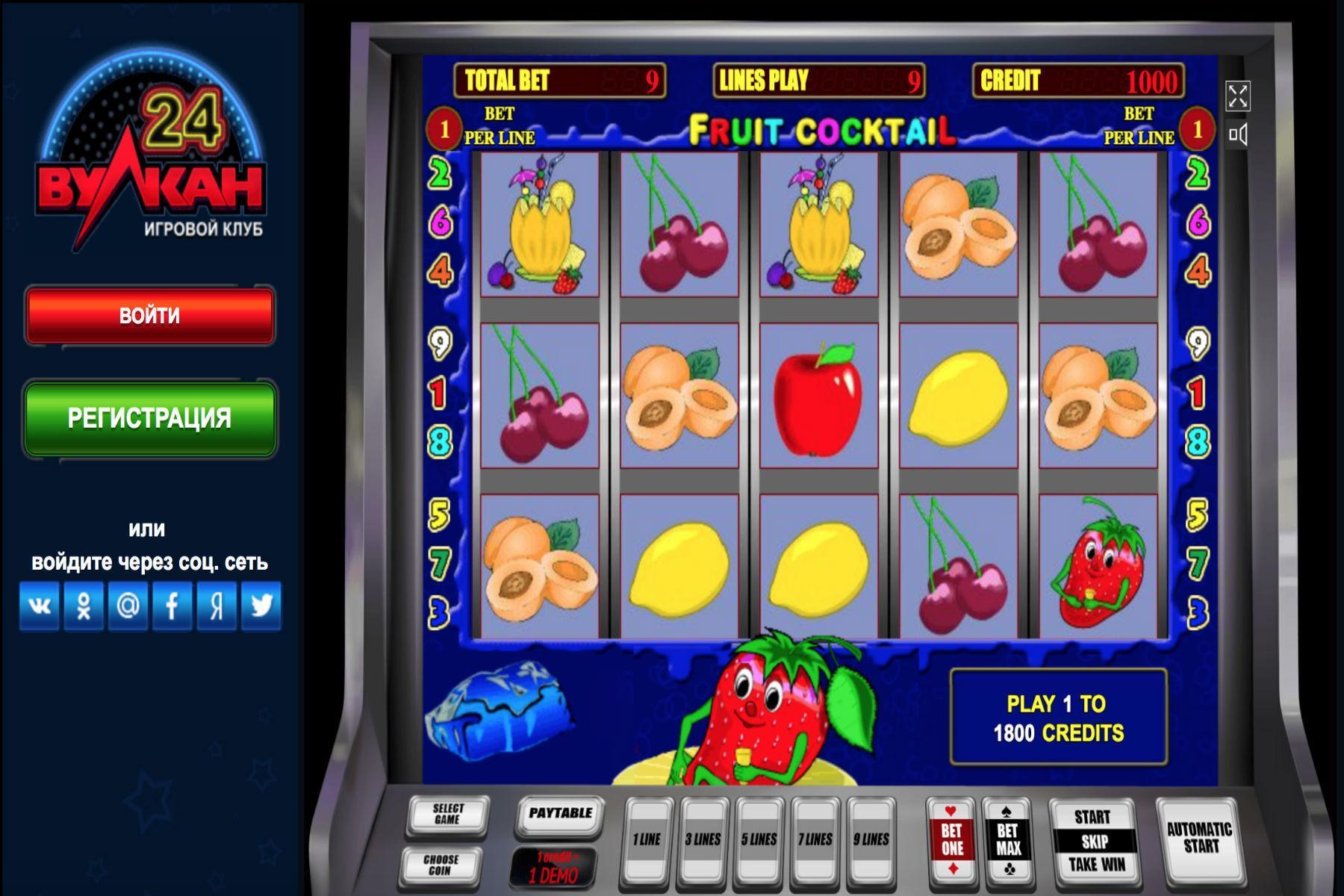 Играть бесплатно в игровые автоматы видеослоты онлайн в.