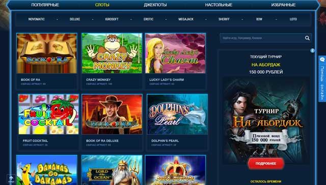 Бездепозитные бонусы за регистрацию в онлайн казино 2020 года